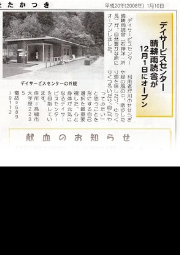 takatsuki-11